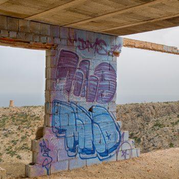 El Greco, urbanización fantasma en el Parque Natural del Montgó, Torre del Gerro