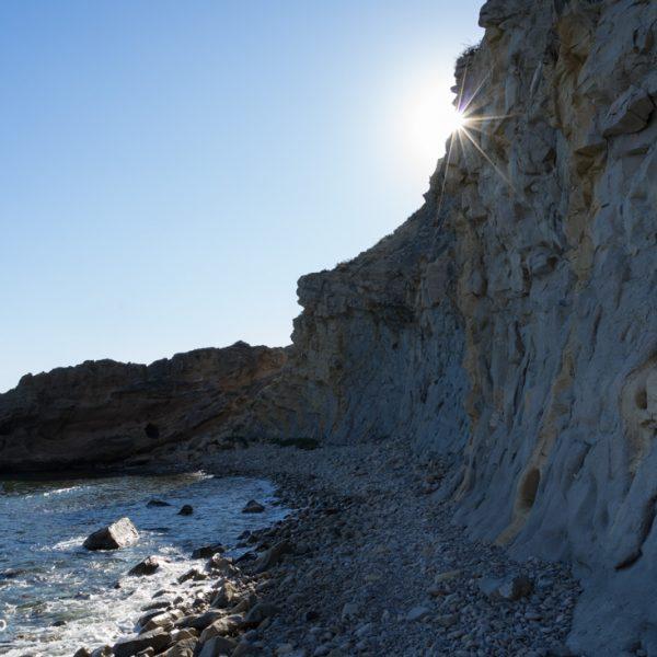 Paseo Ecologico und Pfad entlang der Steilküste zur Cala de la Llobella